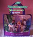Tas Ultah Anak Rapunzel / Tas Ulang Tahun Anak Rapunzel