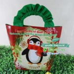 Goodie Bag Natal Unik